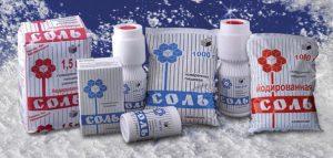 опасные добавки в соли