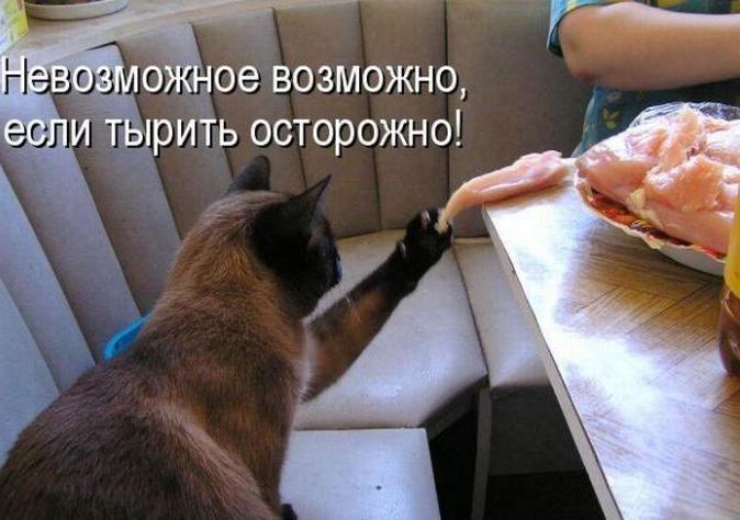 Простой и вкусный ужин