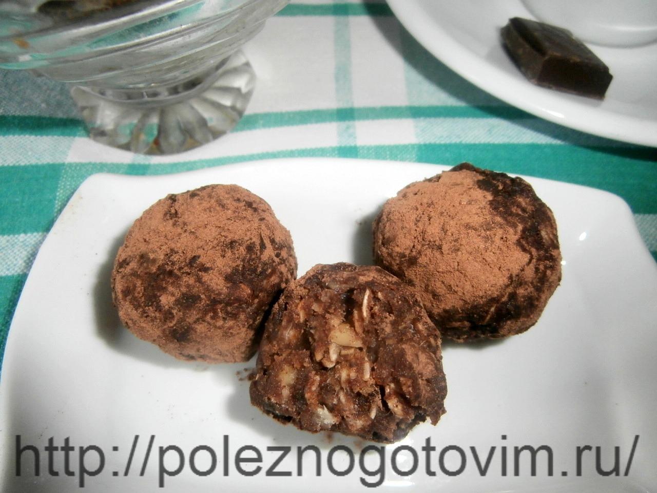Простые рецепты конфет в домашних условиях