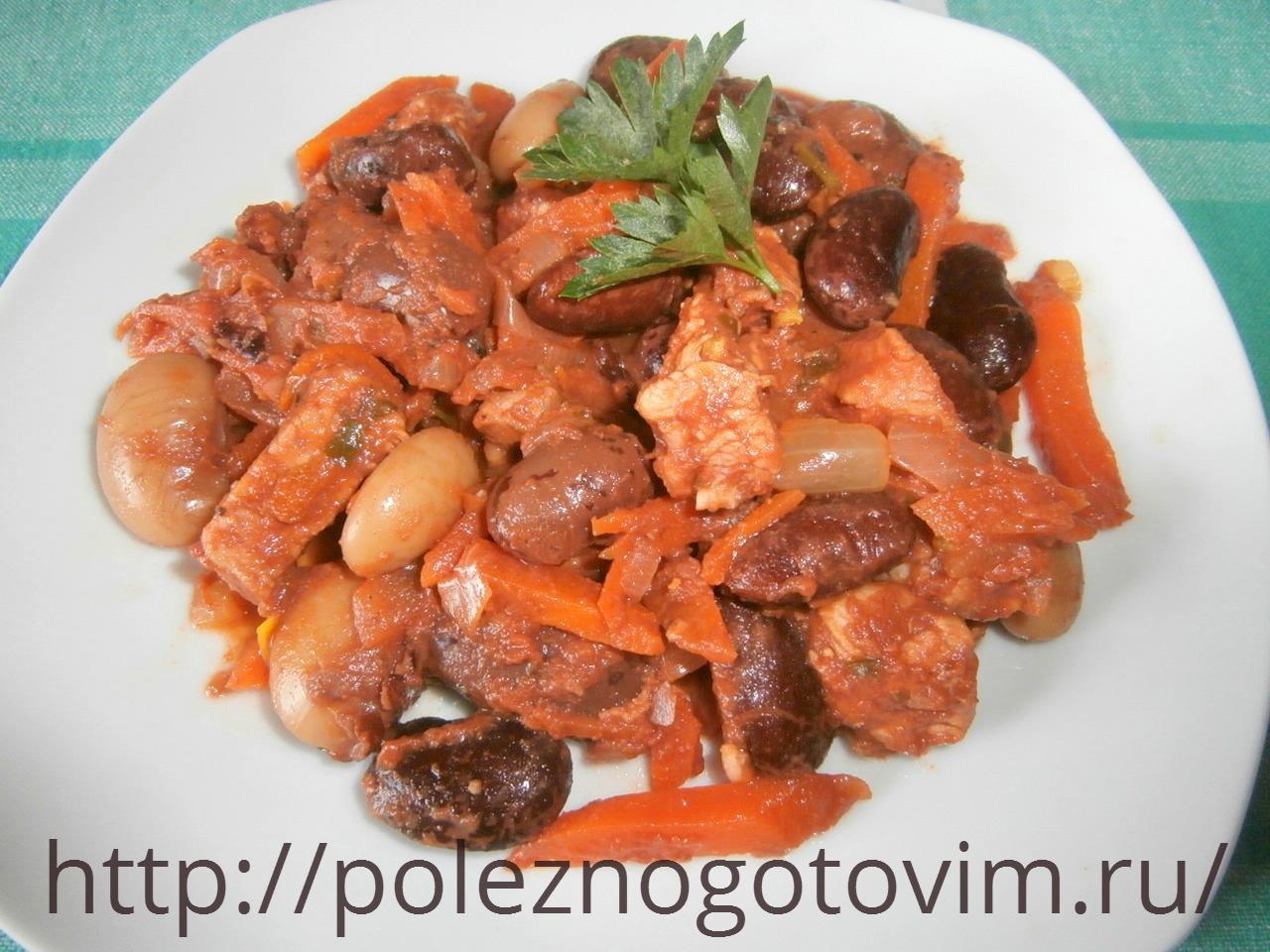Мясо с фасолью консервированной рецепт с фото пошагово