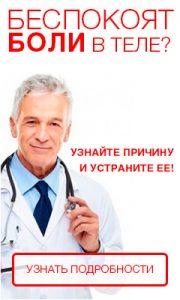 причина женских заболеваний