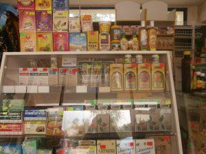 продуктовая аптека