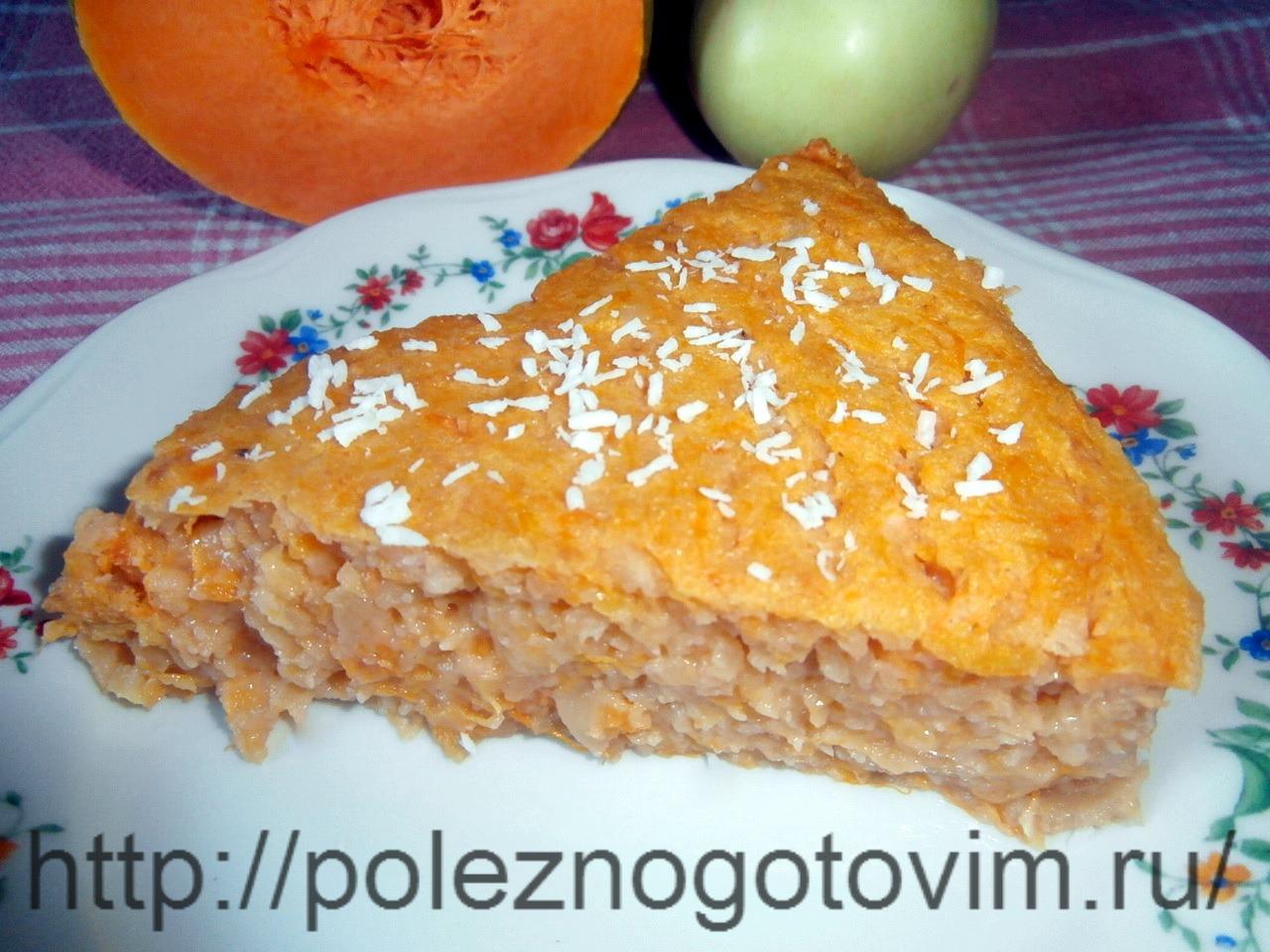 Блюда из тыквы для похудения. Рецепты блюд из тыквы