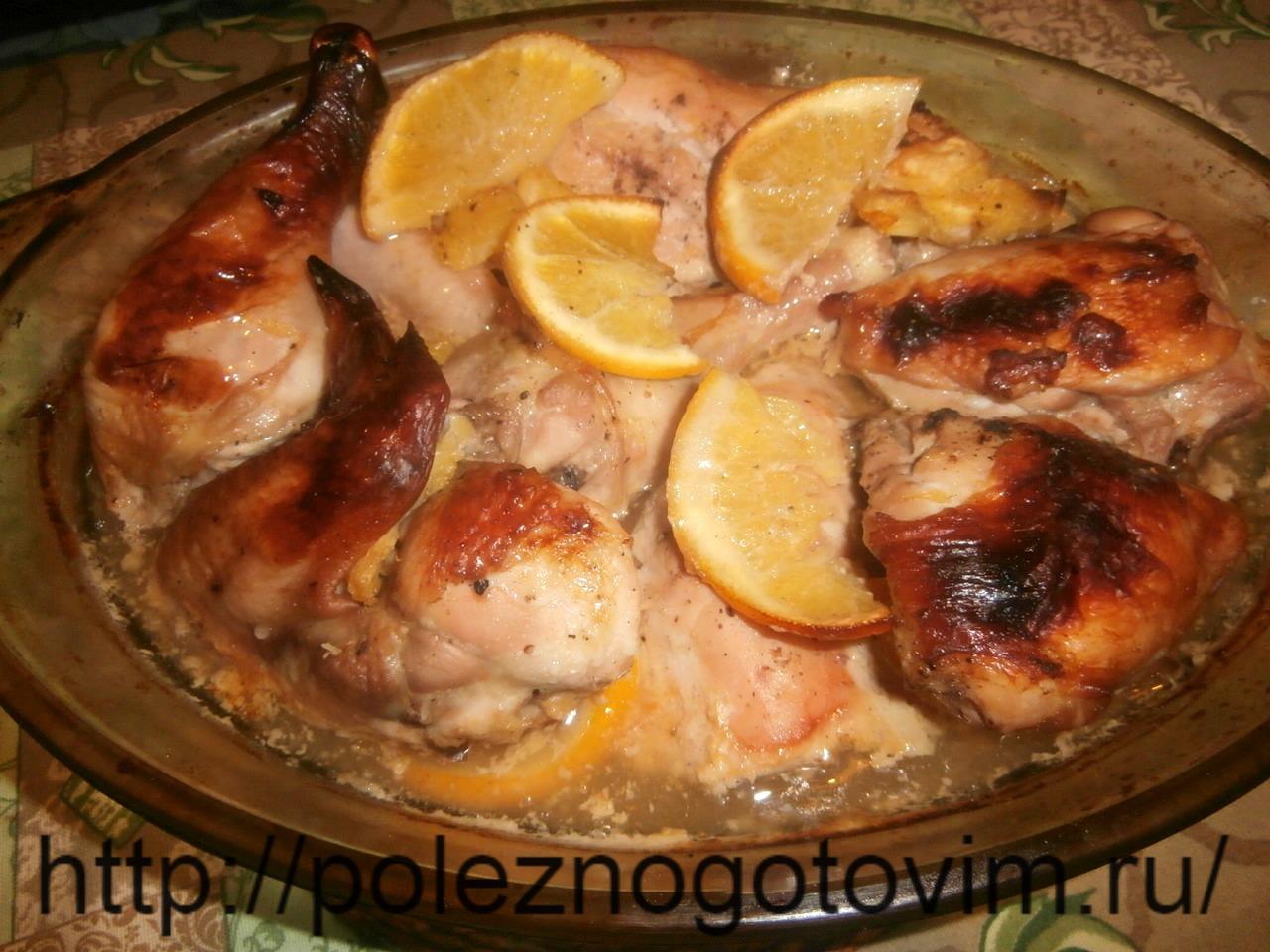 Фото пошаговый рецепт курицы с апельсинами в духовке