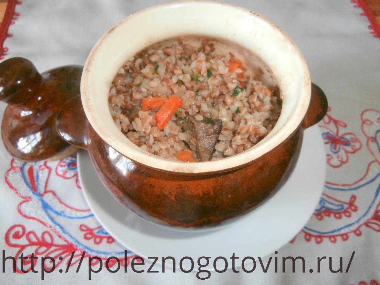 Мясо в горшочках с гречкой в духовке пошаговый рецепт