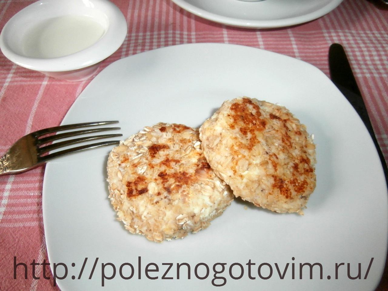 диетический рецепт сырников с черносливом