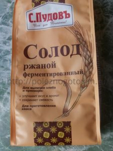 хлеб с солодом