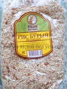 Какой рис полезнее и безопаснее