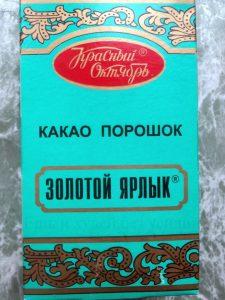 Алкализованное какао