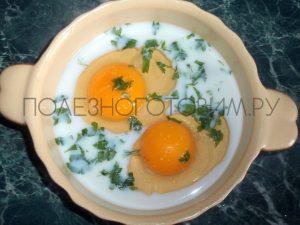 яичница в духовке