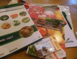 Миниатюра к статье БиоУгроза: Монсанто уже распространяет ГМО семена в России