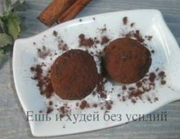Миниатюра к статье Алкализованное какао в кулинарии. Любителям всего шоколадного посвящается