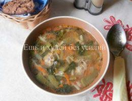 Миниатюра к статье Простой и быстрый суп с фаршем из того, что есть под рукой