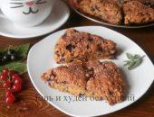 Миниатюра к статье Домашние булочки – сконы с ягодами из цельнозерновой муки