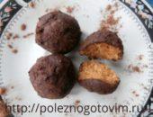 Миниатюра к статье Домашние конфеты с тыквенной начинкой