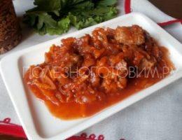 Миниатюра к статье Тушеная говядина с подливкой: простой рецепт приготовления мяса