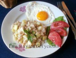 Миниатюра к статье Кабачок с овсянкой и яйцом — вкусный и полезный завтрак