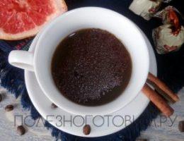 Миниатюра к статье Как приготовить кофе и… влюбиться в него. Рецепт кофе  для гурманов