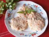 Миниатюра к статье Легкие куриные котлеты с кабачком и морковью, запеченные в духовке