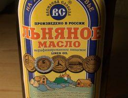 Миниатюра к статье Чем полезно льняное масло