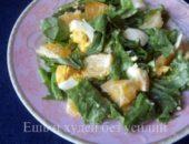 Миниатюра к статье Легкий салат с апельсином, яйцом и зеленью – вкусное и необычное сочетание