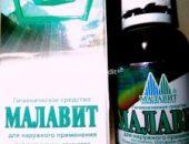 Миниатюра к статье Малавит – натуральный дезодорант из аптеки