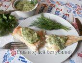 Миниатюра к статье Острый зеленый соус — к любому блюду хорош!