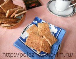 Миниатюра к статье Овсяное печенье на кефире с кокосовой стружкой