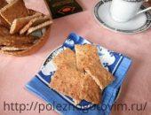 Миниатюра к статье Диетическое фитнес печенье с семенами льна