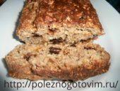 Миниатюра к статье Вкусное печенье без яиц, масла и муки