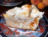 Миниатюра к статье Творожно – яблочный пирог из лаваша
