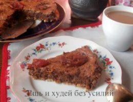 Миниатюра к статье Воздушный пирог с курагой без сахара и муки — очень вкусный и нежный!