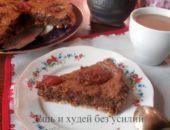 Миниатюра к статье Невероятно вкусный пирог из гречневой муки с шоколадом