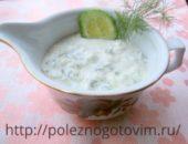 Миниатюра к статье Интересная закуска из жареных соленых огурцов