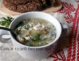 Миниатюра к статье Суп из рыбы: калья — забытый рецепт рыбного супа
