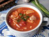 Миниатюра к статье Густой томатный суп с фаршем и пикантной яблочной зажаркой