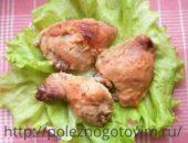 Миниатюра к статье Запеченная курица в горчичном маринаде