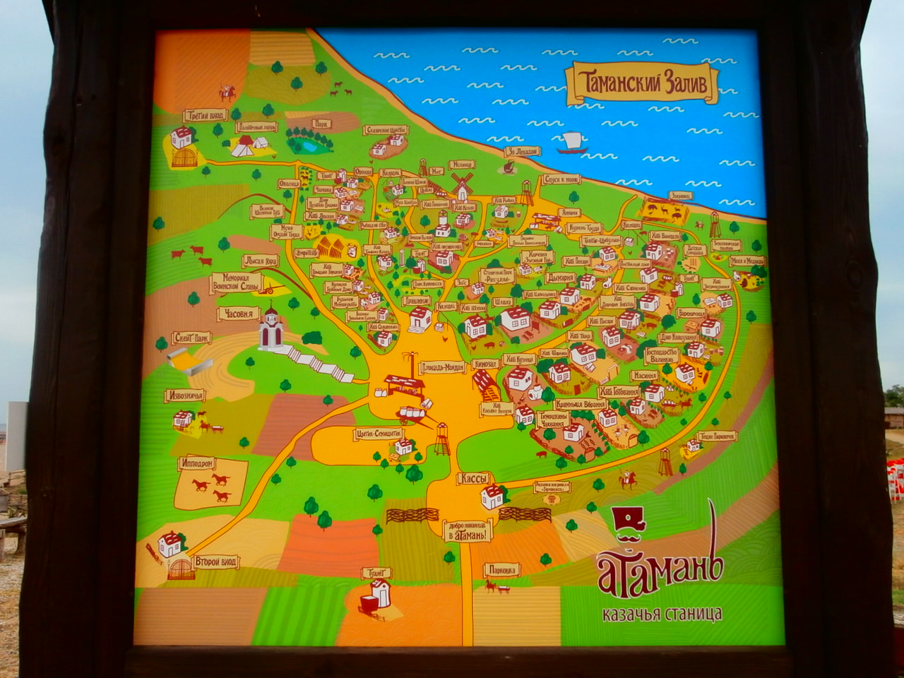Карта станицы Атамань