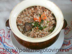 гречка с мясом в горшочке