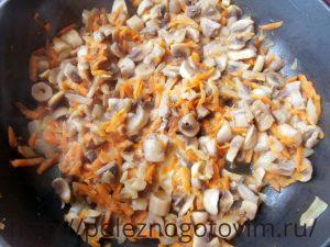 грибной паштет