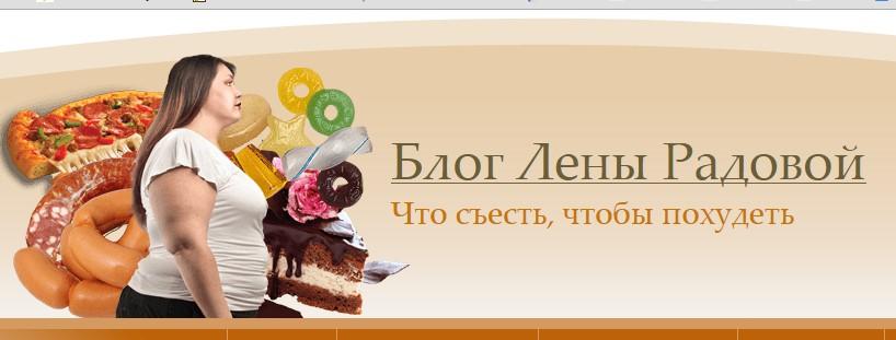 (c) Poleznogotovim.ru