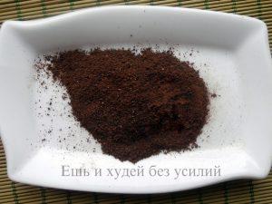 ржаной солод
