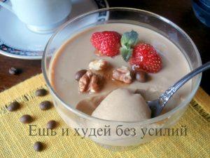 Миниатюра к статье Кофейная панакота – вкусный десерт с желатином
