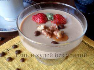 десерт с желатином