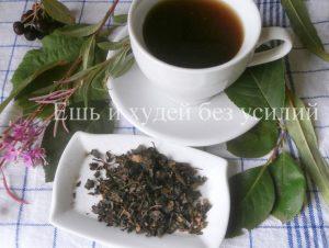 Миниатюра к статье Ферментированный чай из листьев садовых и диких растений в домашних условиях
