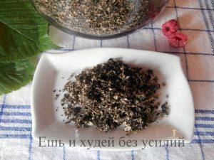 ферментированный чай из листьев