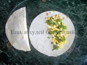 Кутабы с сыром и зеленью из лаваша