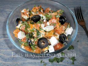 Миниатюра к статье Оригинальный салат с маслинами и тыквой: яркий цвет, изысканный вкус и большая польза