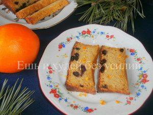 Миниатюра к статье Новогодний кекс…с вареным апельсином: яркий и ароматный