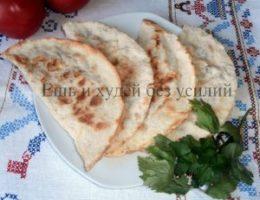 Миниатюра к статье Кутабы с сыром и зеленью из лаваша
